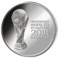 25 Rubel Russland 2018