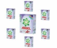 7x 675g Ariel Waschpulver
