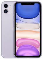 Apple iPhone 11 - 64GB -