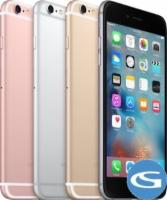 Apple iPhone 6s 16GB -