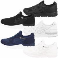 Asics Gel-Lyte V Schuhe
