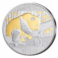 China Panda 2016 Silber