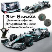 F1 Mercedes AMG Petronas
