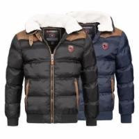 Geographical Norway Emei