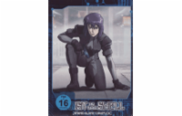 Ghost in the Shell: Stand