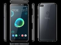 HTC Desire 12+ 32 GB
