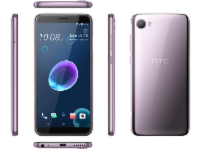 HTC Desire 12 32 null