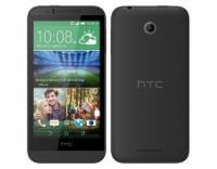 HTC Desire 510,