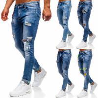 Jeans Hose Freizeithose