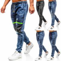 Jeans Jogger Freizeithose