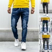 Jogger Freizeithose Jeans