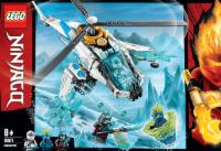 LEGO ShuriCopter Bausatz