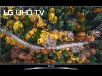 LG 55UP78009LB LCD TV