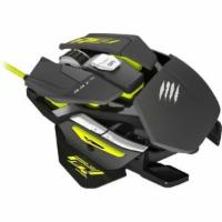 Mad Catz RAT Pro S Gaming