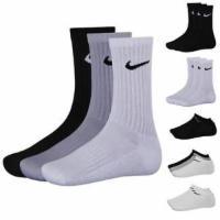 Nike 6er Pack Sportsocken