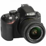 Nikon digitale