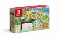 Nintendo Switch Animal