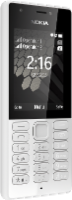 NOKIA 216 Dual Sim, 2.4