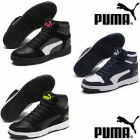 Puma Rebound Layup SD