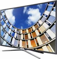 Samsung 43 Zoll Fernseher