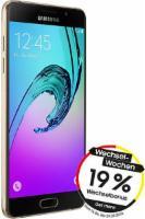 Samsung A510F GALAXY A5