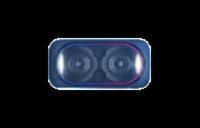 SONY GTK-XB60 One Box