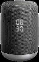 SONY LF-S50GB, Smart
