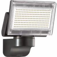 Steinel LED Strahler