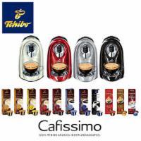 TCHIBO Cafissimo COMPACT