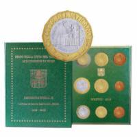 Vatikan EURO-Kurssatz KMS