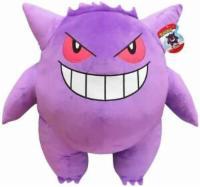 WCT Pokemon Plüschfigur -