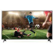 """LG 75"""" 75UM7050PLF 4K UHD LCD-Smart-TV im Doppelpack für 1.266,25€"""