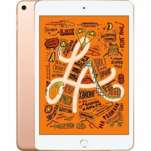apple-ipad-mini-2019-1
