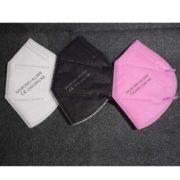 AliExpress: 100 FFP2-Masken mit CE-Kennzeichnung für 15,29€