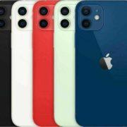 Apple iPhone 12 Mini mit 256 GB (vers. Farben) für 623,04€ i